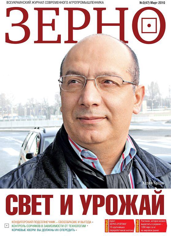 Белгородская область г алексеевка новости
