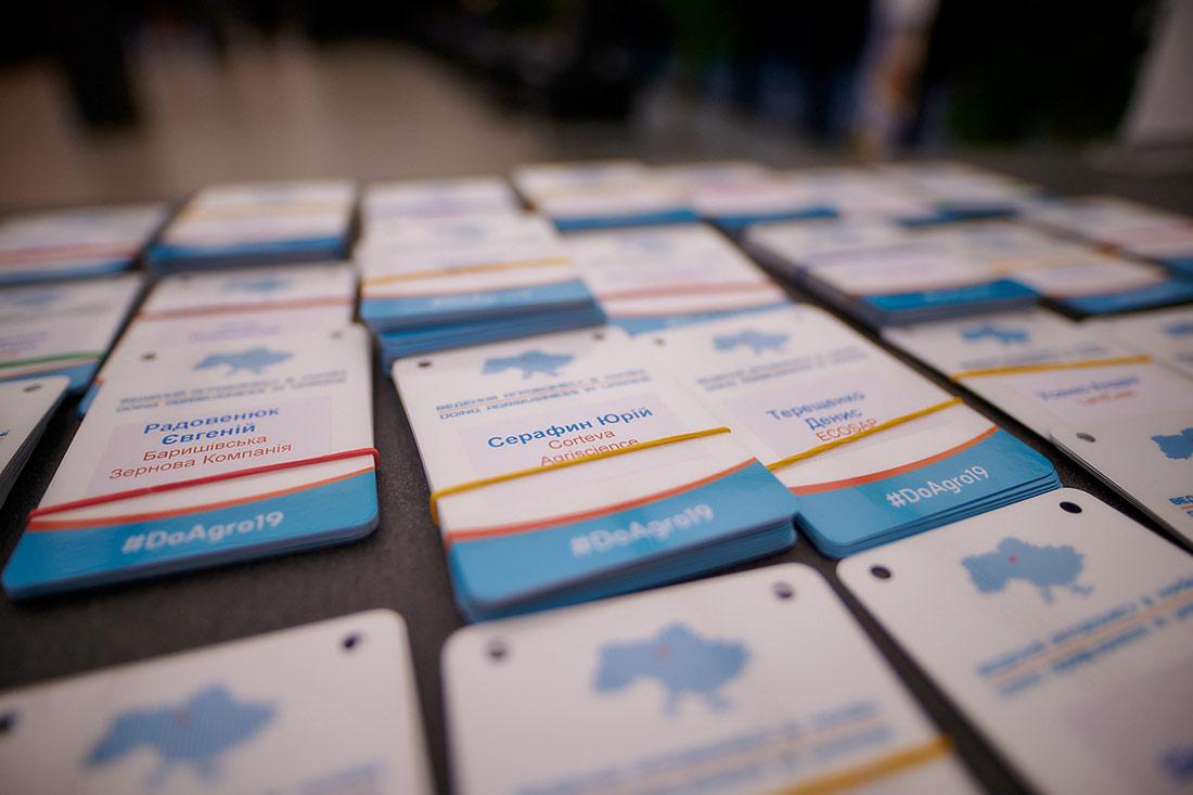 У Києві відбулася XI Міжнародна конференція, присвячена веденню агробізнесу