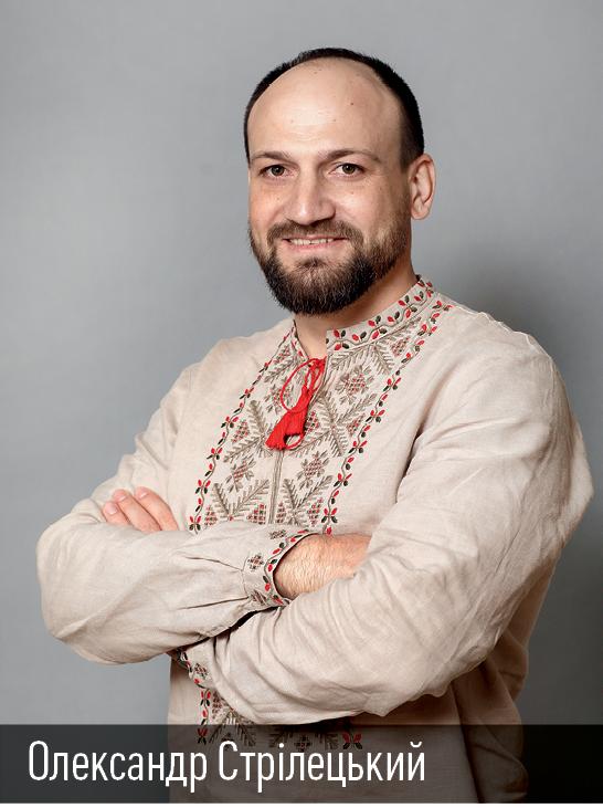 Олександр Стрілецький