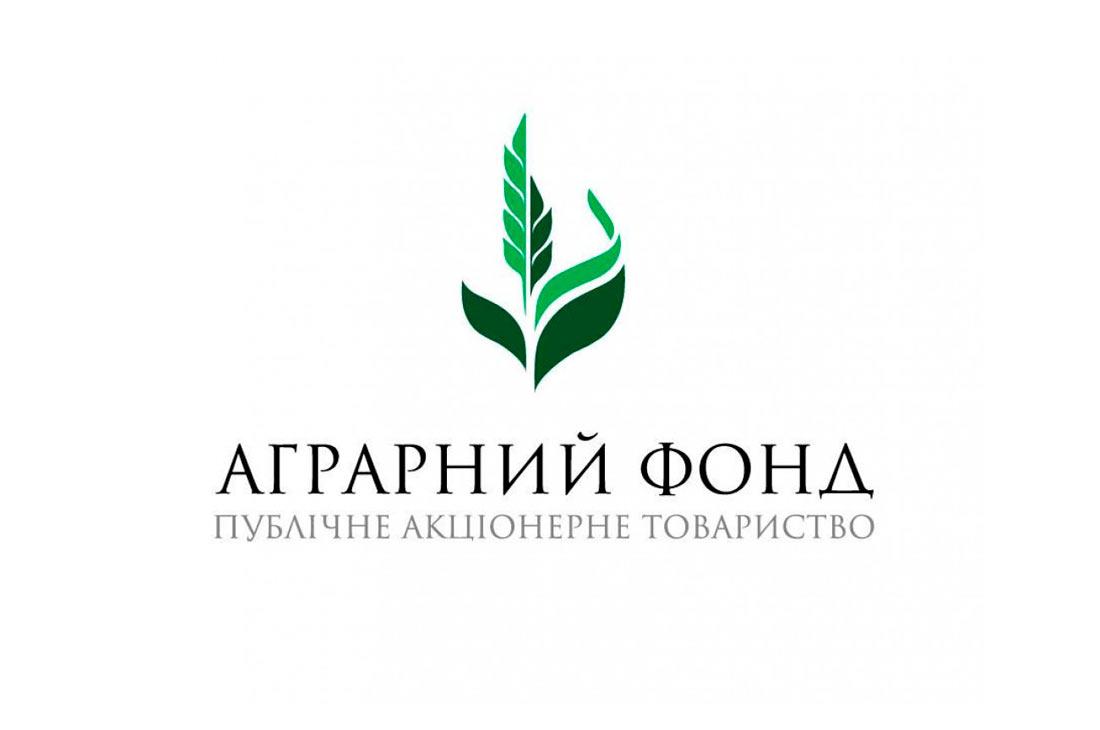 Аграрный фонд приобретет 95 тысяч тонн зерновых