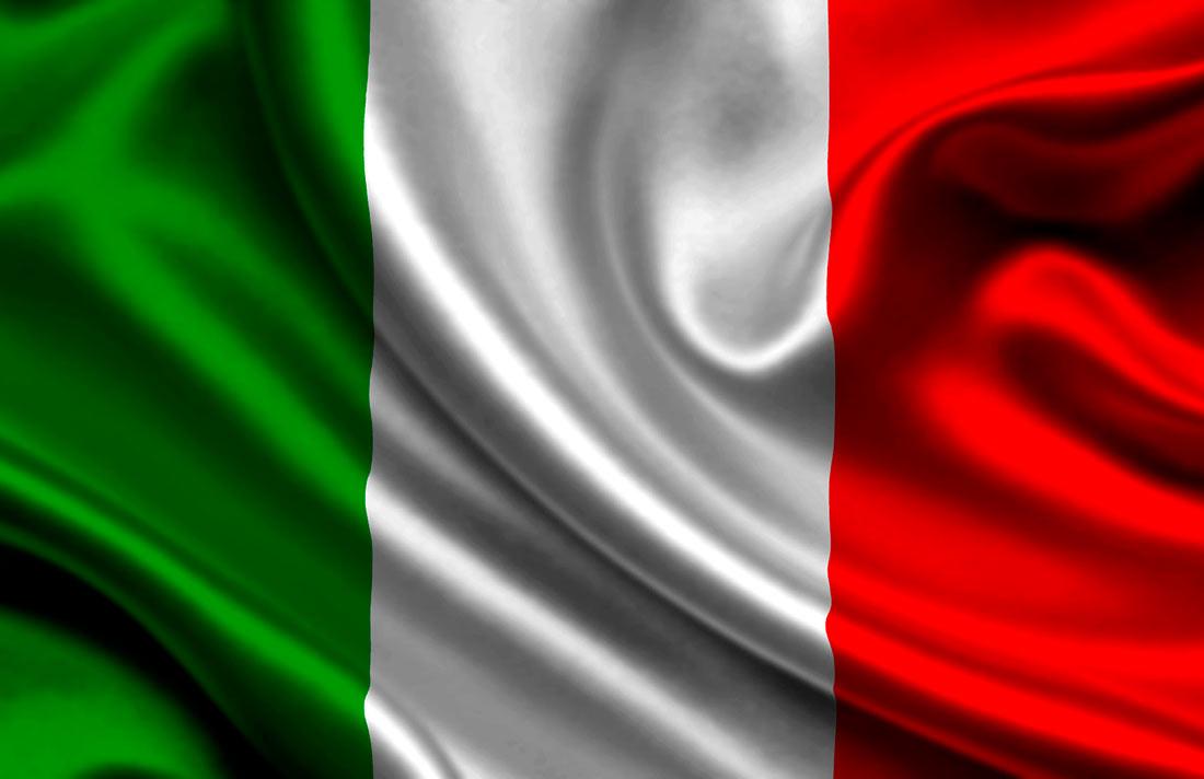 Отечественные сельхозпредприятия смогут сотрудничать с итальянцами