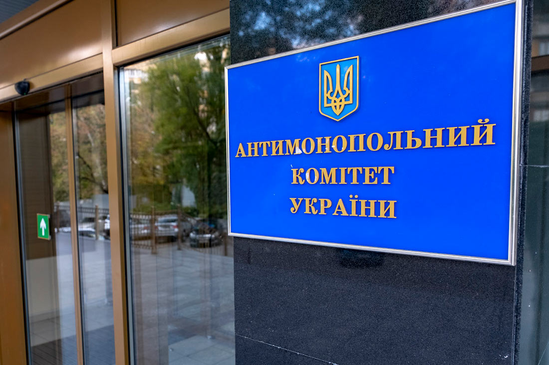 АМКУ оштрафовал SAS Investcompagnie