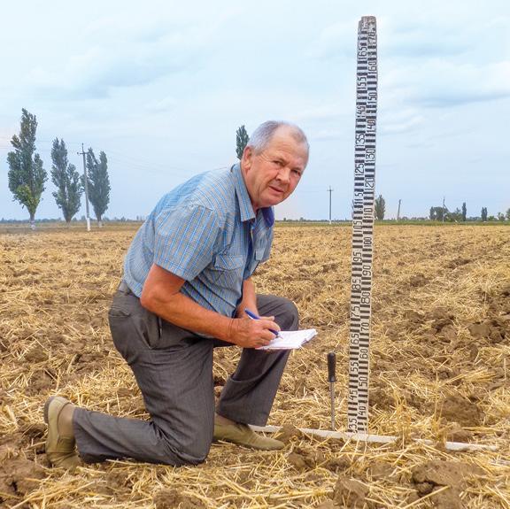 Обробітки беззбитків: волого- йенергоощадні технології обробітку ґрунту
