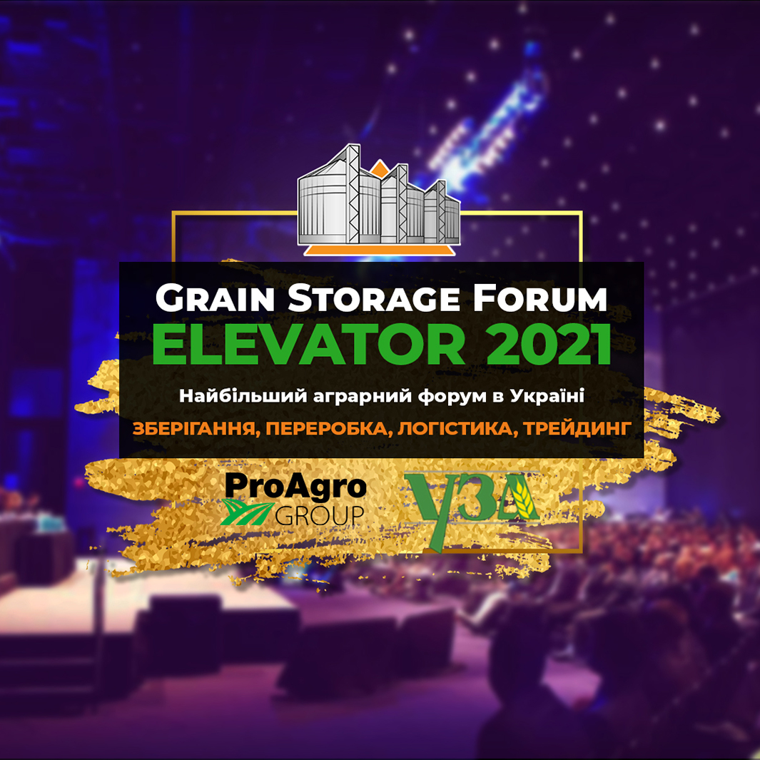 Grain Storage Forum «ELEVATOR»