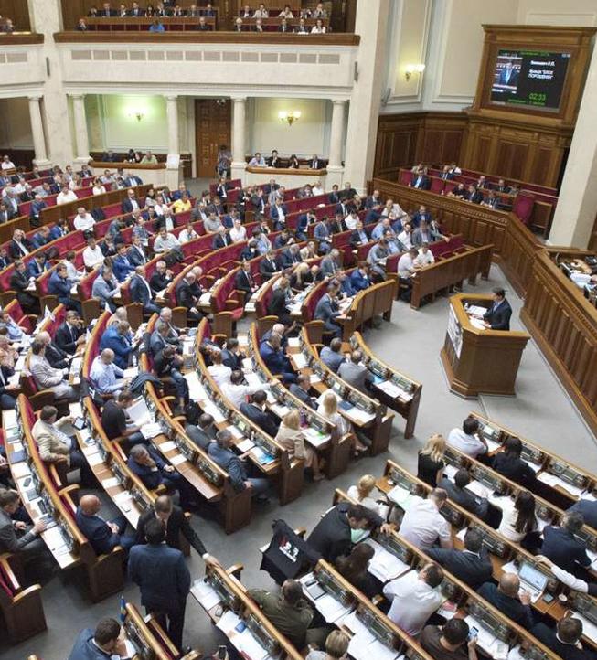Депутаты не ратифицировали торговое соглашение с Таиландом