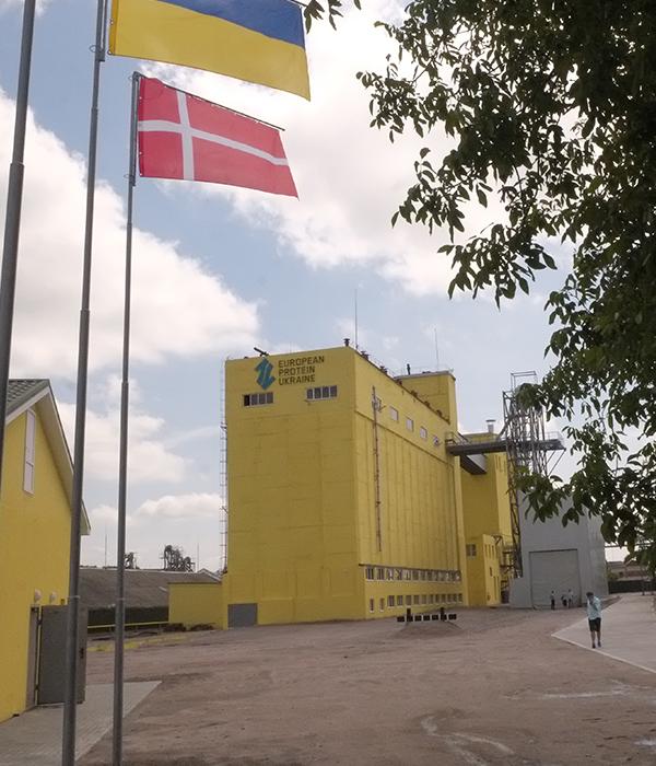Завод в Ракитном обеспечит продукцией Украину, Восточную Европу и Азию