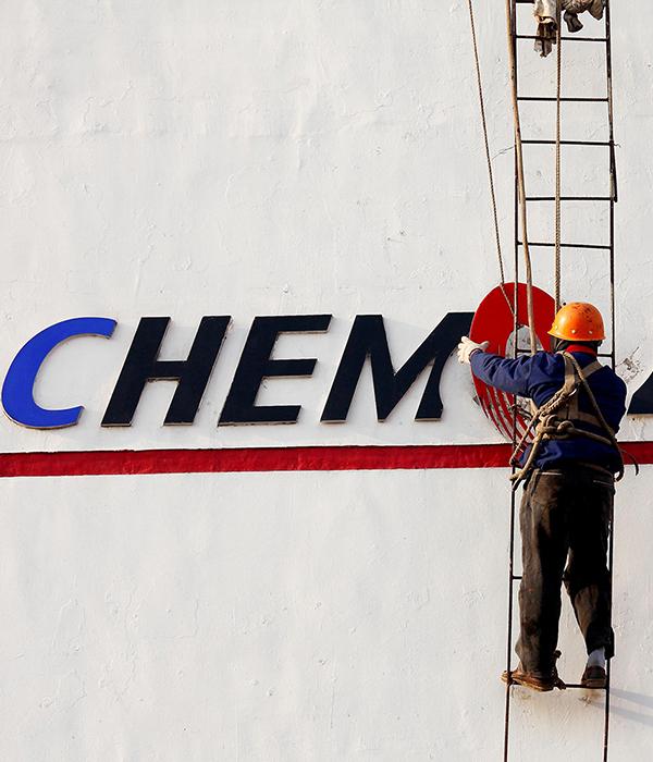 Новое глобальное слияние: ChemChina и Sinochem Group создадут суперкомпанию