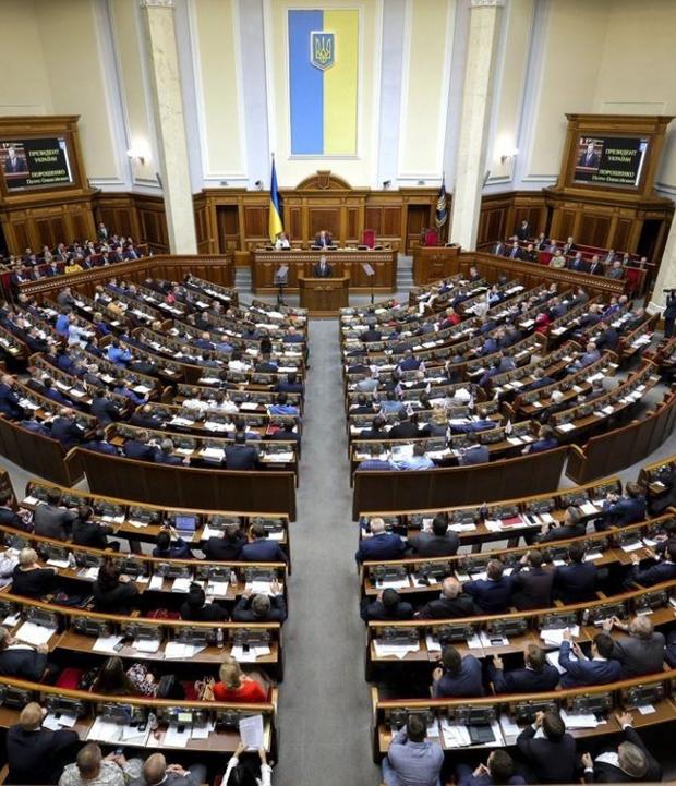 ВРУ приняла 4 закона и одобрила 2 законопроекта в аграрной сфере