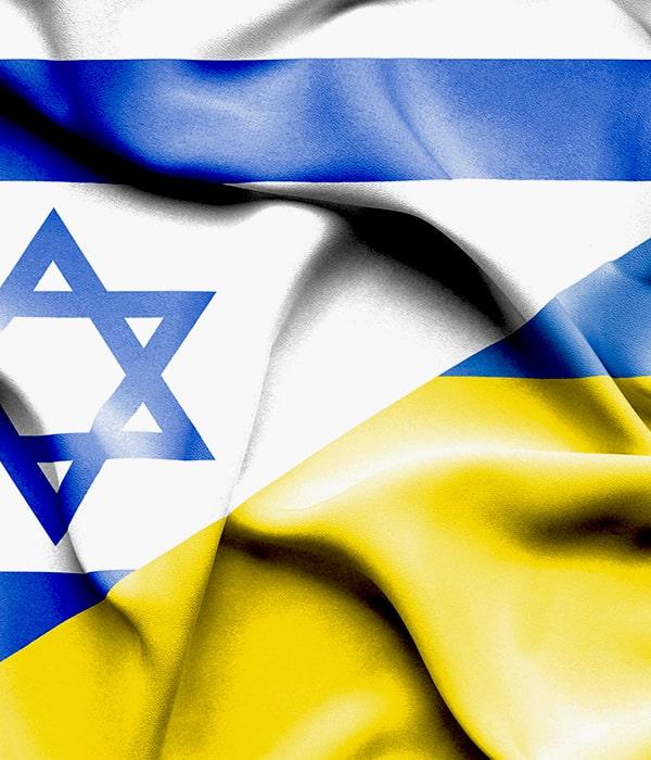 Украина и Израиль могут стать ближе