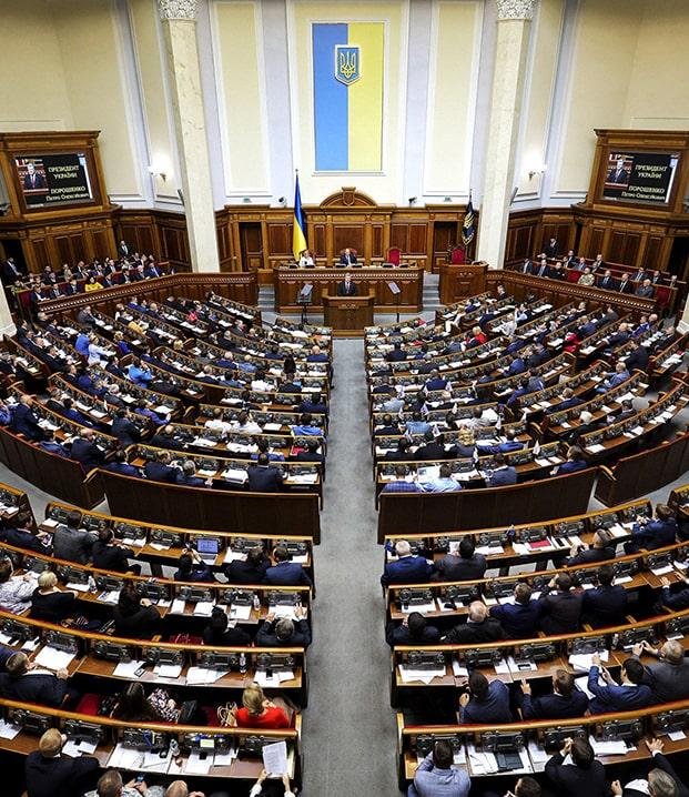 Верховная Рада сократила поддержку АПК