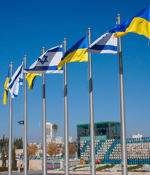Подписано соглашение о ЗСТ с Израилем